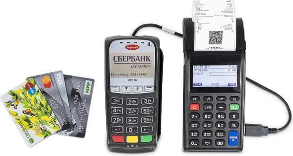 Ньюджеры АТОЛ 91Ф. Черный | оборудование и программное обеспечение для автоматизации бизнеса | ГК Эгида, Россия