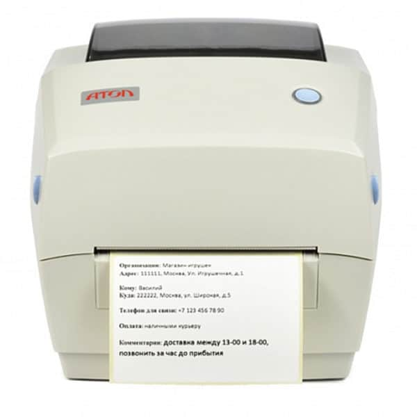 Начальный класс Термотрансферный принтер этикеток АТОЛ ТТ41 USB | оборудование и программное обеспечение для автоматизации бизнеса | ГК Эгида, Россия
