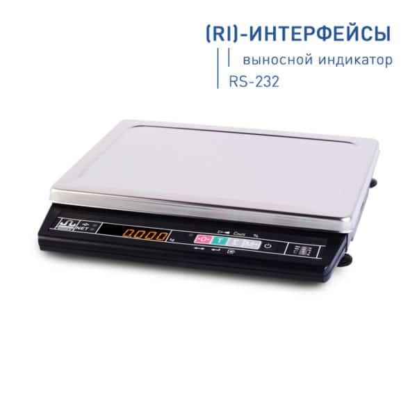 Весы для 1С Весы для 1С Масса-К МК-6.2-А21(RI) | оборудование и программное обеспечение для автоматизации бизнеса | ГК Эгида, Россия