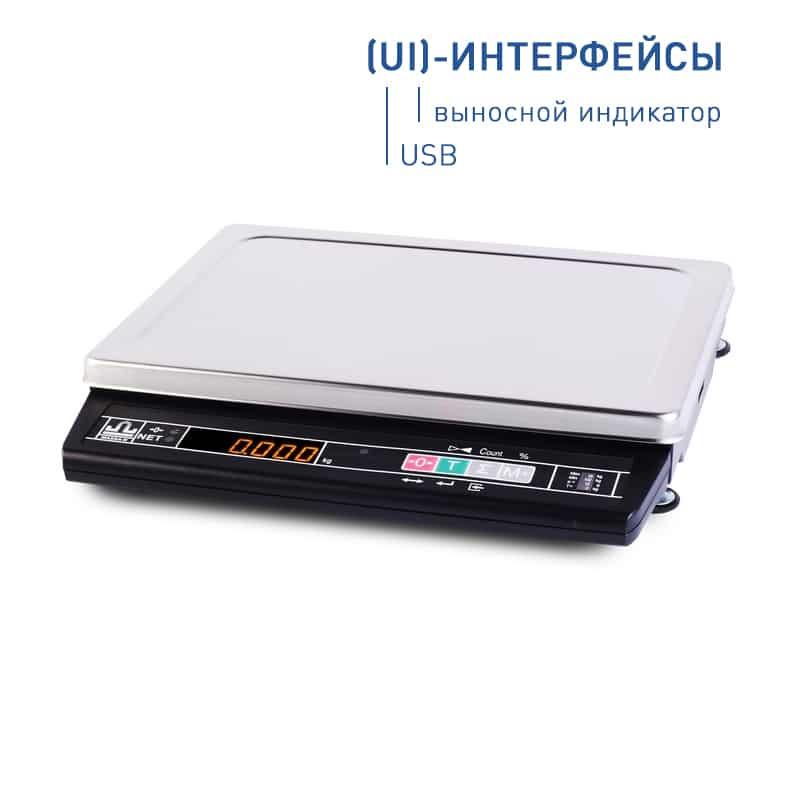 Весы с интерфейсом USB Весы с интерфейсом USB Масса-К МК-32.2-А21(UI)   оборудование и программное обеспечение для автоматизации бизнеса   ГК Эгида, Россия