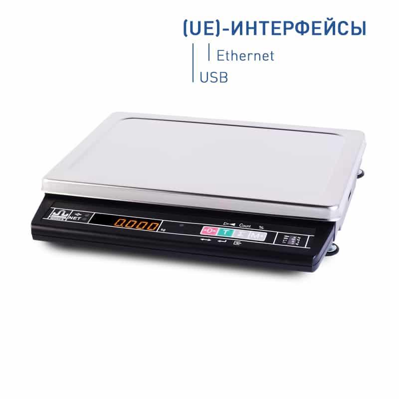 Весы с интерфейсом Ethernet Весы с интерфейсом Ethernet Масса-К МК-6.2-А21(UE)   оборудование и программное обеспечение для автоматизации бизнеса   ГК Эгида, Россия