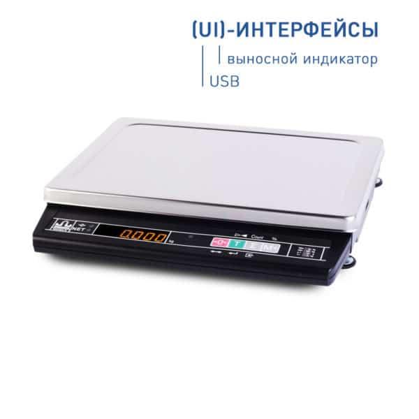 Весы с интерфейсом USB Весы с интерфейсом USB Масса-К МК-6.2-А21(UI) | оборудование и программное обеспечение для автоматизации бизнеса | ГК Эгида, Россия