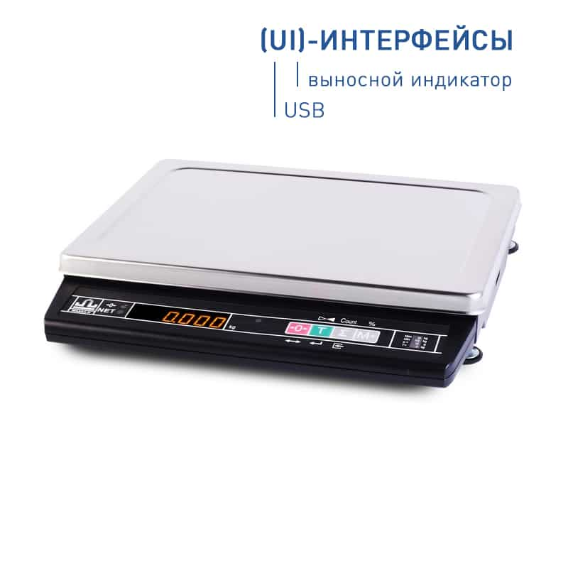 Весы с интерфейсом USB Весы с интерфейсом USB Масса-К МК-6.2-А21(UI)   оборудование и программное обеспечение для автоматизации бизнеса   ГК Эгида, Россия