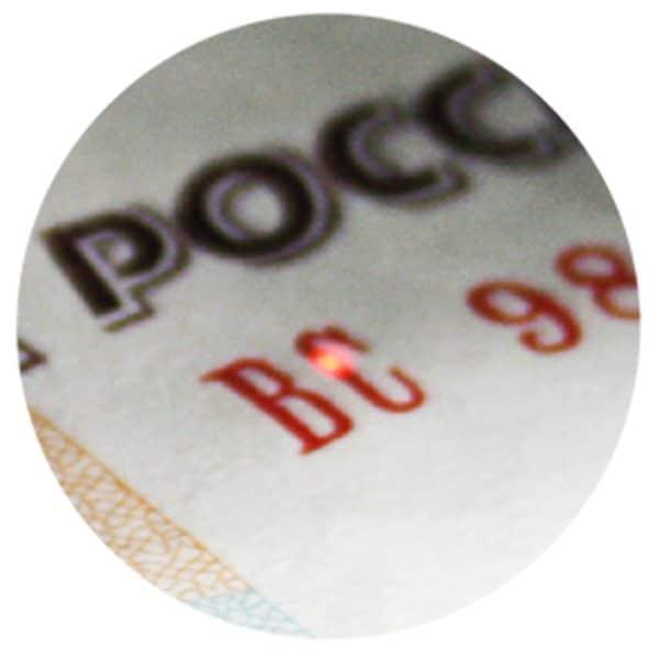 Детекторы банкнот Портативный детектор банкнот IRD-110 | оборудование и программное обеспечение для автоматизации бизнеса | ГК Эгида, Россия