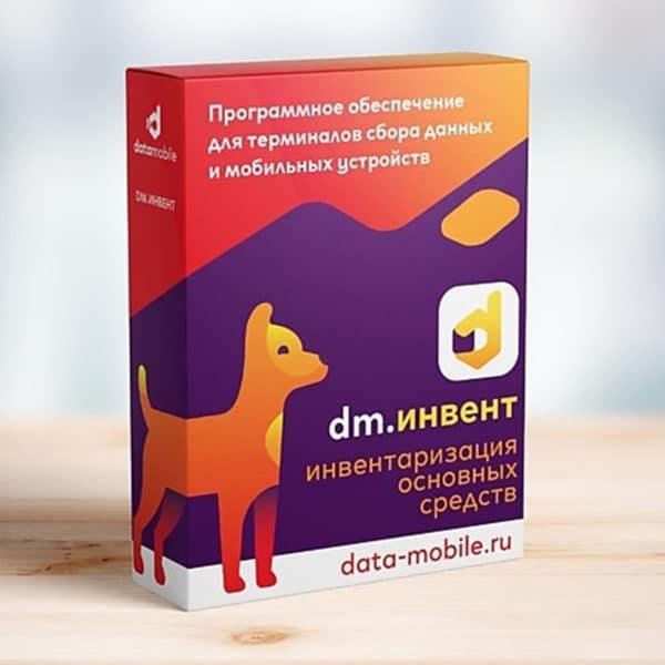 Программное обеспечение DataMobile Инвентаризация ОС | оборудование и программное обеспечение для автоматизации бизнеса | ГК Эгида, Россия