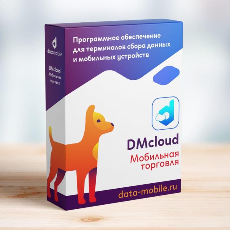 Программное обеспечение DM.Мобильная торговля   оборудование и программное обеспечение для автоматизации бизнеса   ГК Эгида, Россия
