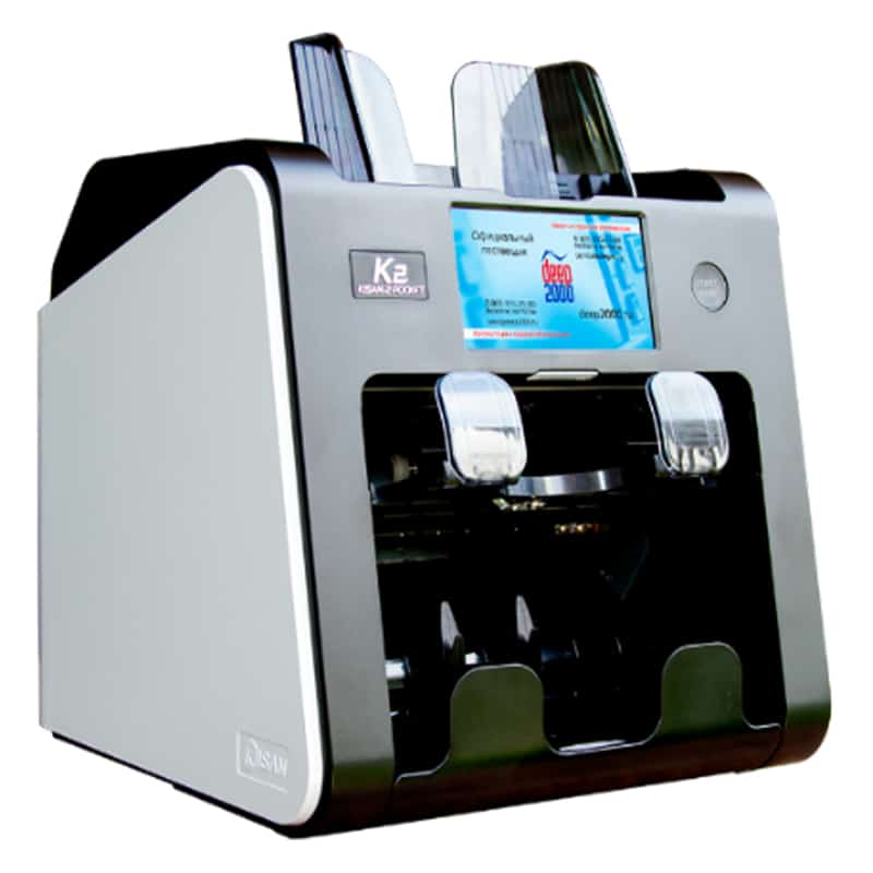 Счетчики и сортировщики банкнот Cортировщик банкнот Kisan Newton K2   оборудование и программное обеспечение для автоматизации бизнеса   ГК Эгида, Россия