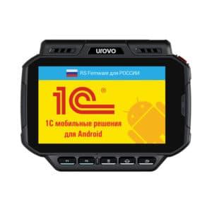 Оборудование Терминал сбора данных UROVO U2 | оборудование и программное обеспечение для автоматизации бизнеса | ГК Эгида, Россия